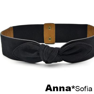 AnnaSofia 訂製款麂皮絨中央綁結 彈性寬腰帶腰封(酷黑系)