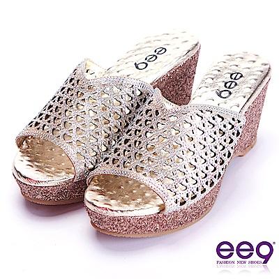 ee9 極致美學鐳射鏤空露趾楔形跟拖鞋 金色