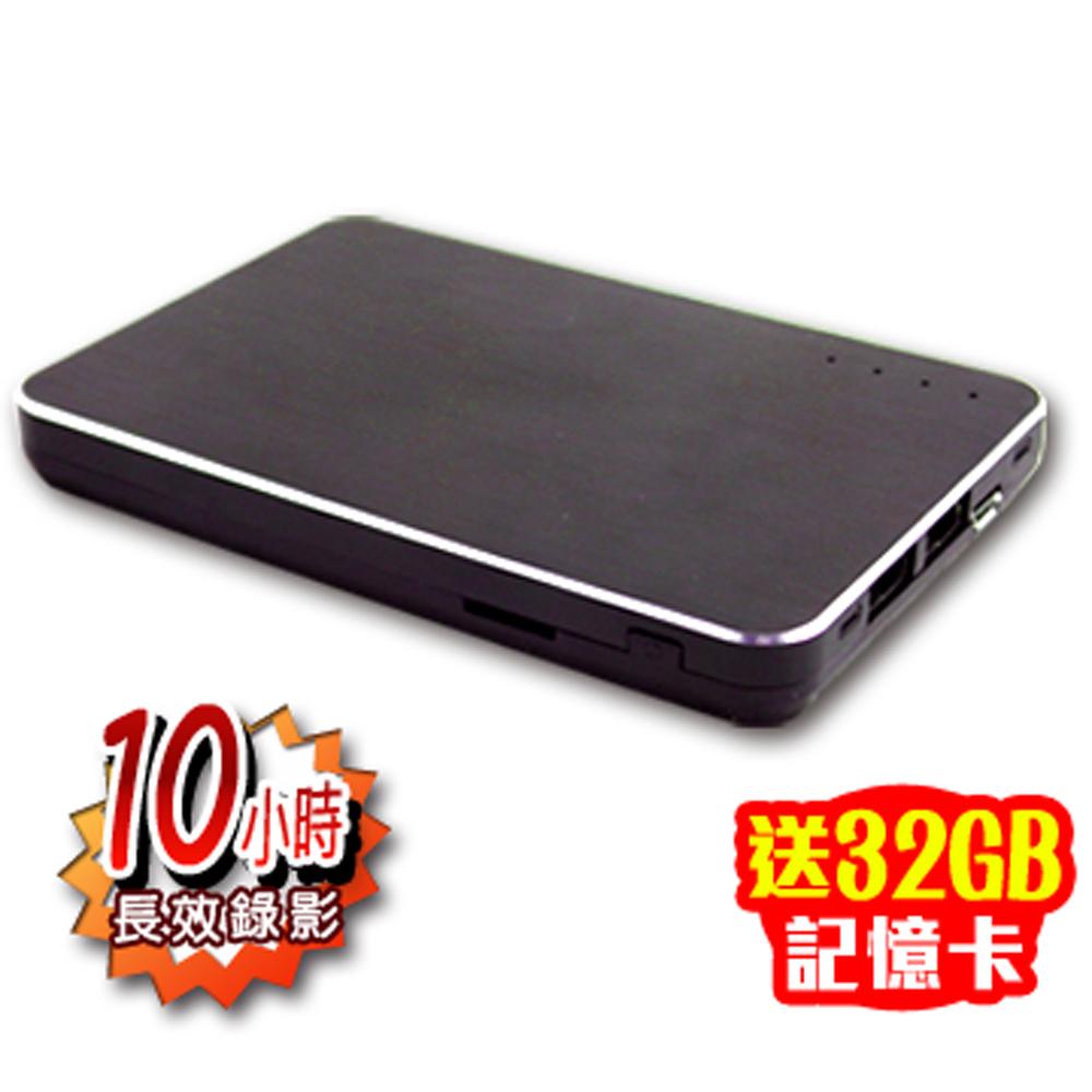 【KINGNET】 1080P 攜帶型 行動電源針孔攝影機