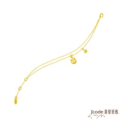 J-code真愛密碼-牡羊座-豎琴黃金手鍊
