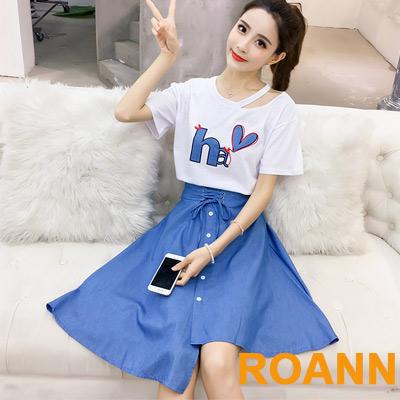 斜縷空上衣+高腰半身裙兩件套 (白+藍色)-ROANN