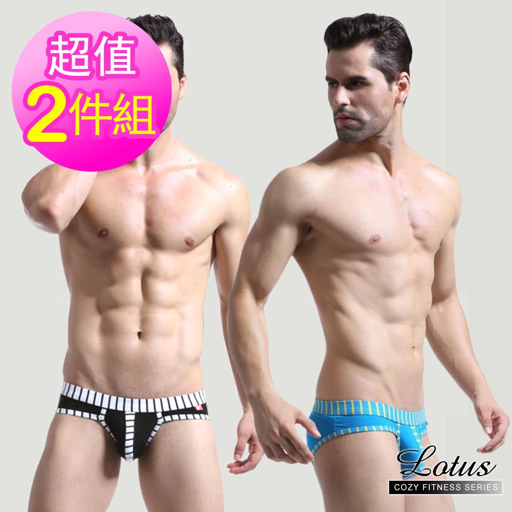 男內褲3D炫彩條紋舒棉寬版三角褲-黑藍LOTUS