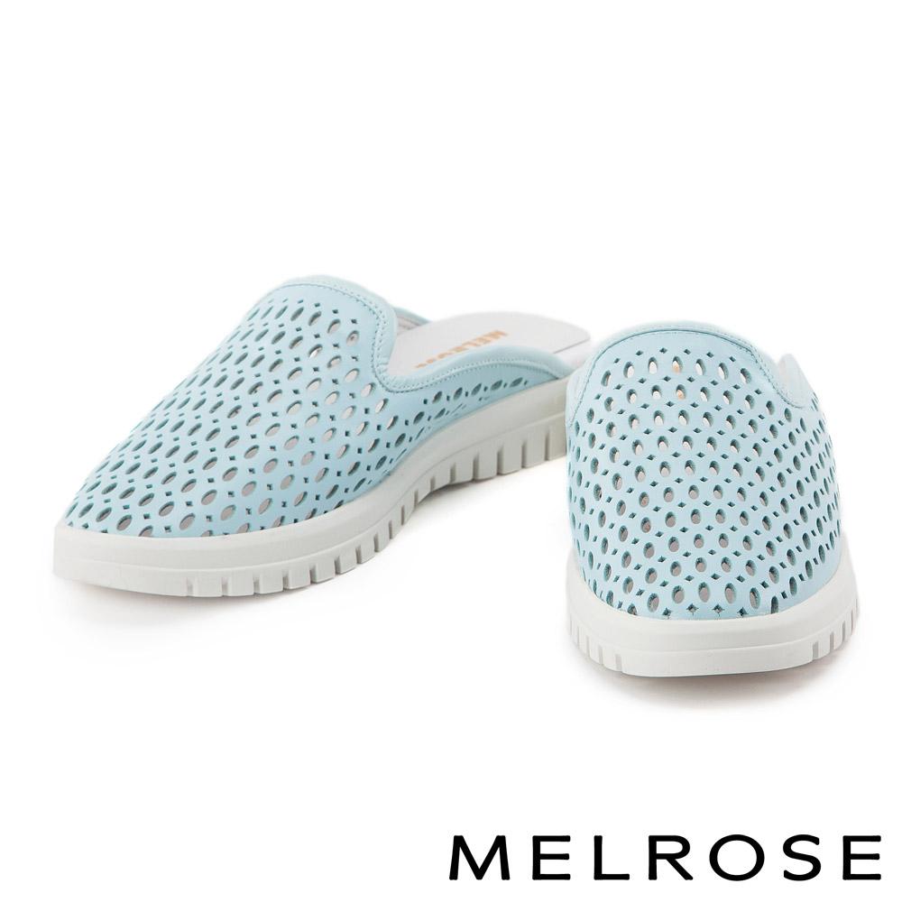 拖鞋 MELROSE 簡約質感純色沖孔牛皮厚底休閒拖鞋-藍