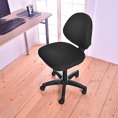 凱堡 3M防潑水 人體工學電腦椅 辦公椅