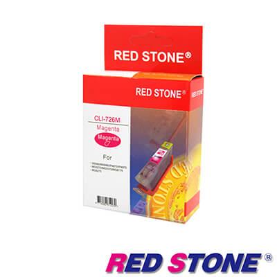 RED STONE for CANON CLI-726環保墨水匣(紅色)
