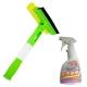 [快]omax 3合1可折式多功效清潔刷+優馬克玻璃油膜去除劑 product thumbnail 1