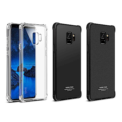 Imak SAMSUNG Galaxy S9 全包防摔套(氣囊)