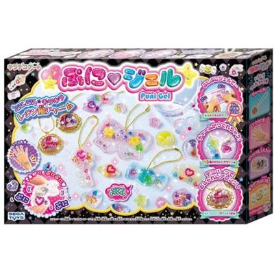 日本 SEGA 魔法水晶吊飾 豪華組_ SG79523 原廠公司貨