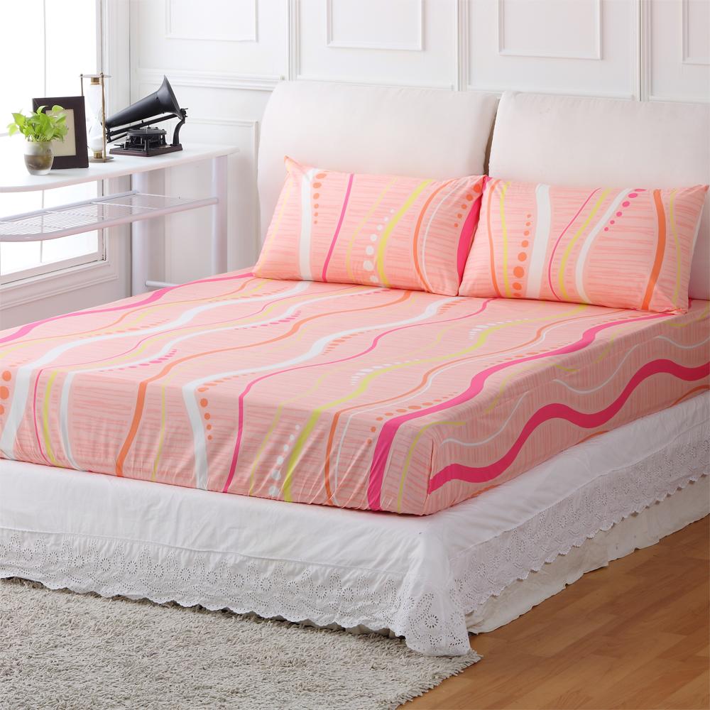 AmoreCasa晨浪精梳棉雙人三件式床包組桔