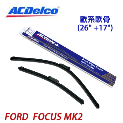 ACDelco歐系軟骨 FORD FOCUS MK2 雨刷  26 17吋