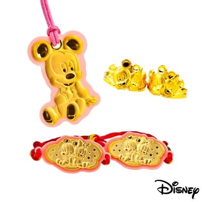 Disney迪士尼金飾 寶貝米奇五件式黃金彌月禮盒-0.5錢