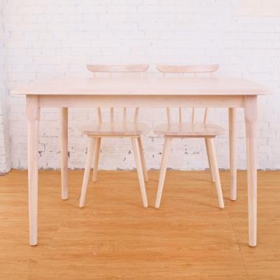 Boden-亞倫實木餐桌-120x75x76cm