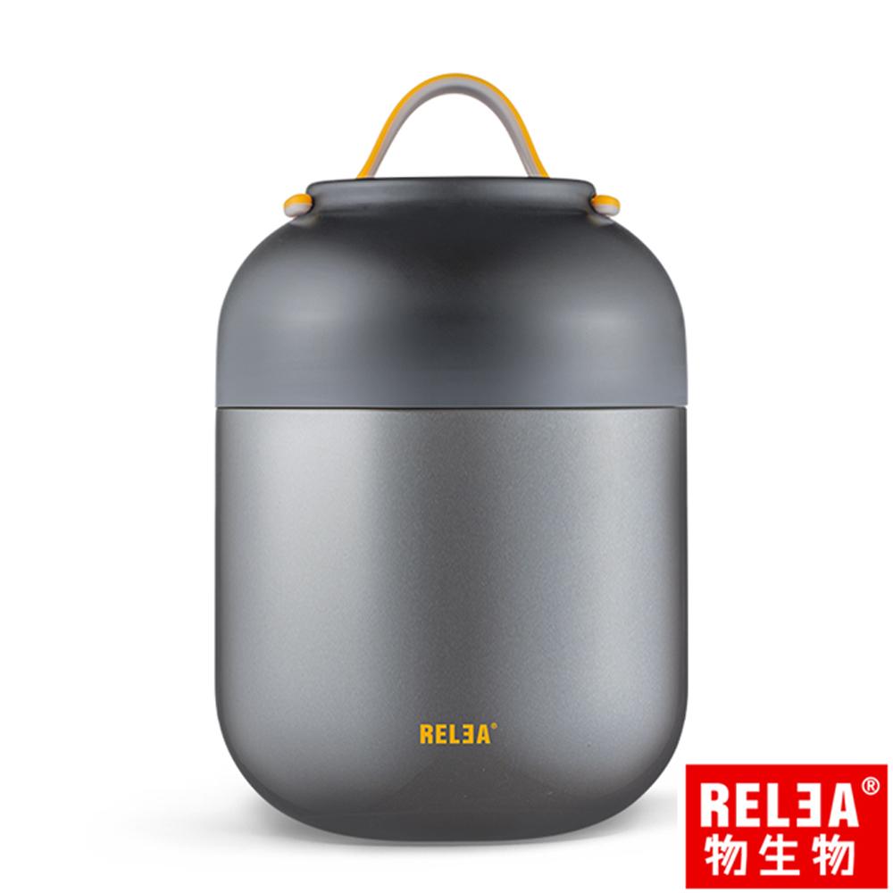 RELEA 物生物 Hello馬卡龍304不鏽鋼真空燜燒罐700ml(冷光灰)
