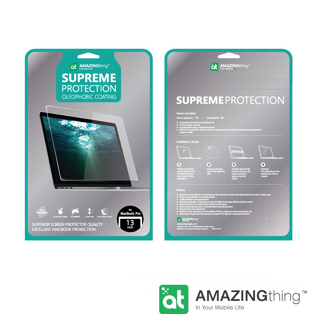 AmazingThing Macbook Pro 13吋(2015)螢幕保護貼