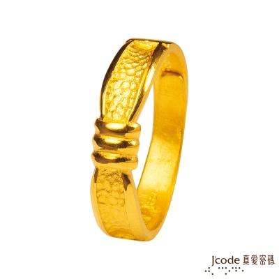 J'code真愛密碼 真愛無盡黃金女戒指