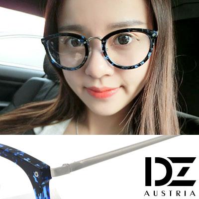 【2件59折】DZ 潮流藝能 平光眼鏡(藍斑紋銀腳)