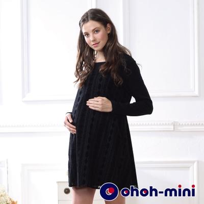 ohoh-mini-孕婦裝-奢華低調飄逸蕾絲孕婦洋裝-2色