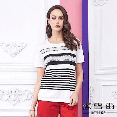 麥雪爾 純棉黑白立體織紋針織-白
