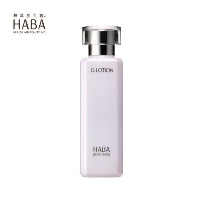 HABA保濕滲透機能水180ml