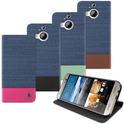 LUCCIDA HTC One M9+ 類單寧布撞色隱磁可站立皮套