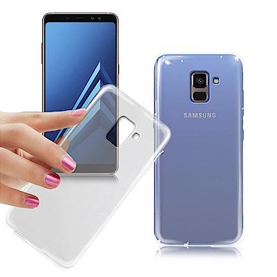 XM  三星 Galaxy A8 2018版 薄型清柔隱形保護套