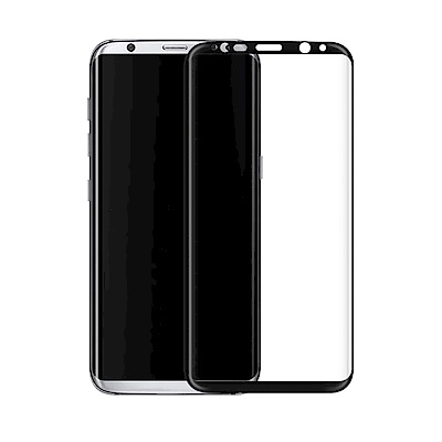 Samsung Galaxy S9滿版3D曲面鋼化玻璃膜