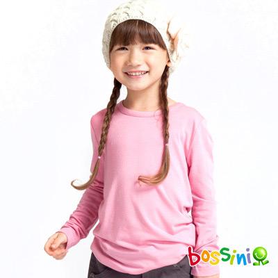 bossini 童裝-智慧溫紗調溫素面上衣(嫩玫瑰色)