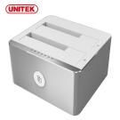 UNITEK 優越者USB3.1雙槽硬碟外接盒2.5/3.5吋