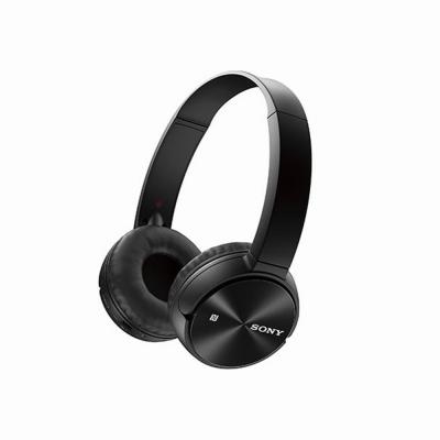 SONY 藍牙耳罩式耳機MDR-ZX330BT