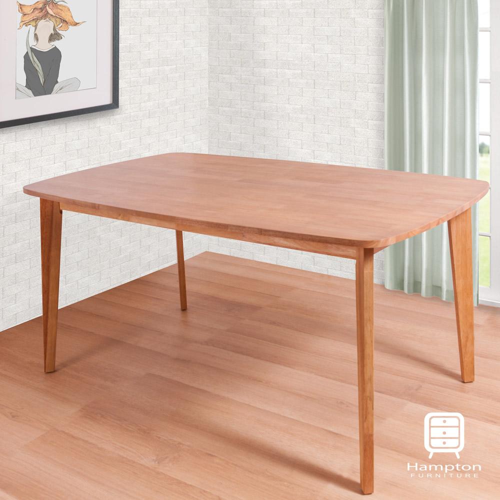 漢妮Hampton維恩實木餐桌-橡木色150x90x72cm