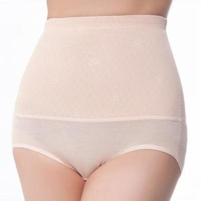 Keep Chic孕婦裝-基本款托腹舒適內褲