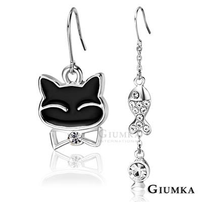 GIUMKA耳環 黑貓與魚不對稱耳勾耳環(銀色)