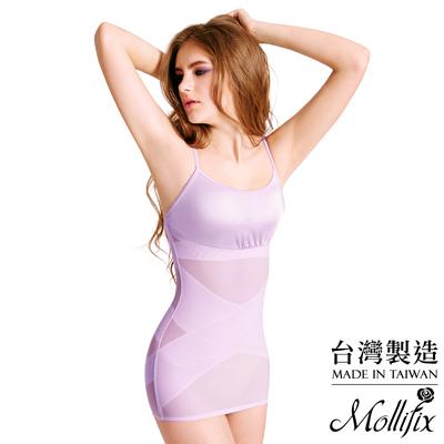 Mollifix Double X牛仔肚 強效收納塑身衣 (淺紫)