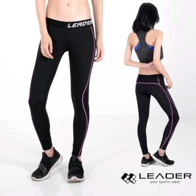 Leader 女性專用 colorFit運動壓縮緊身褲 紫線條