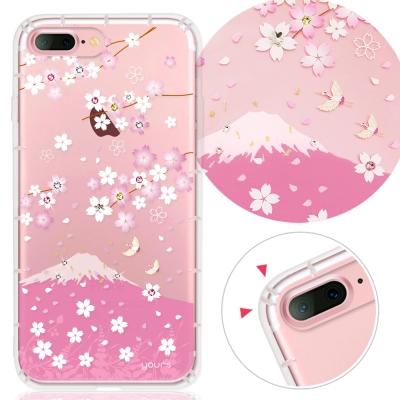 YOURS APPLE iPhone7 Plus 奧地利彩鑽防摔手機殼-櫻飛雪
