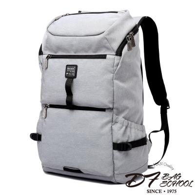 DF BAGSCHOOL - 潮流格式休閒帥氣款大容量後背包-共2色