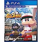 實況野球 2018 - PS4 日文版