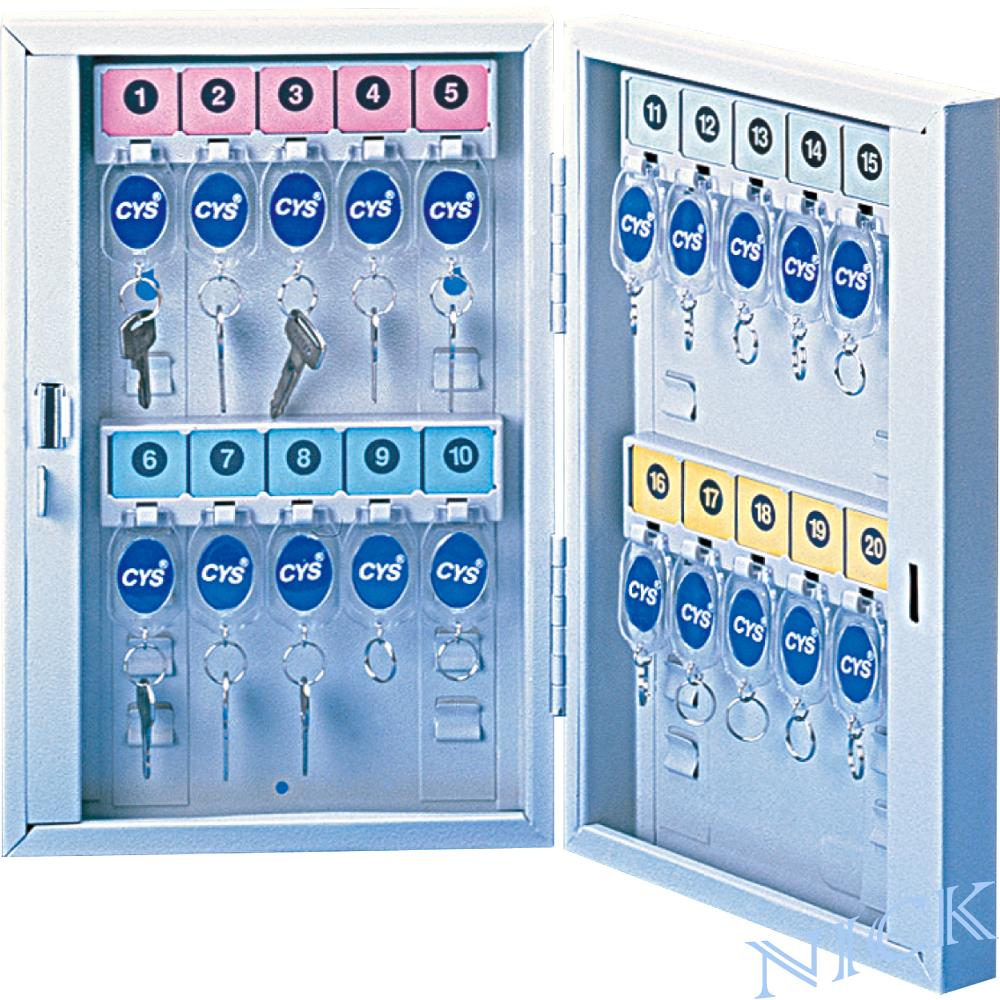 【NICK】乳白色靜電烤漆鋼製鑰匙管理箱_20支