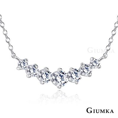 GIUMKA 925純銀項鍊墜鍊經典設計夢幻七星鑽-銀色