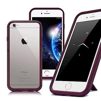 Thunder X  iPhone 8 / iPhone 7 /6s 防摔邊框手機殼-紫