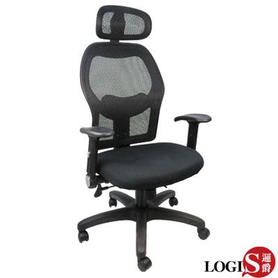 LOGIS 黑洛緹PU成型厚感座墊椅/辦公椅/電腦椅/工學椅