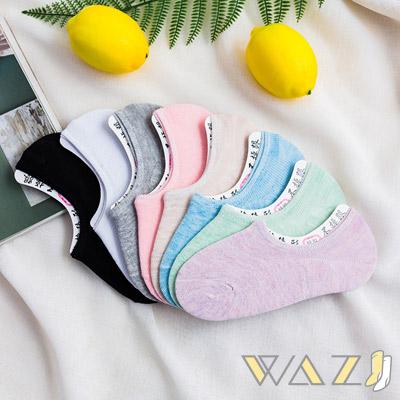Wazi-多色透氣棉質防滑隱形船襪 (1組五入)