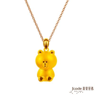 J'code真愛密碼 LINE熊大等你愛黃金墜子(立體硬金款) 送項鍊