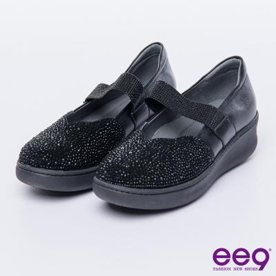 ee9閃耀星光~-超輕璀璨光芒鑲鑽伸縮飾帶厚底休閒鞋*黑色