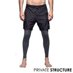 P.S 簡約時尚雙層內搭褲(深麻灰),Private Structure