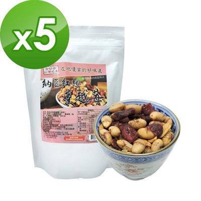 BuDer 標達 納豆紅麴蔓越莓(180g/袋)x5件組