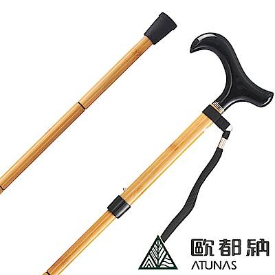 【ATUNAS 歐都納】日式5節式拐杖(WSK-1602淺木/登山健行/輔助行走配件)