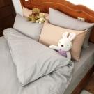 bedtime story 100%純棉-素色薄床包薄被套組_暖灰_雙人5尺