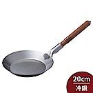 Turk 土克 冷鍛木柄鐵鍋 20cm 65020 德國製