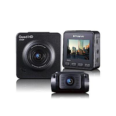 Polaroid 寶麗萊 DS203 雙鏡頭行車記錄器含32G卡(加送手機架+香氛+擦拭巾
